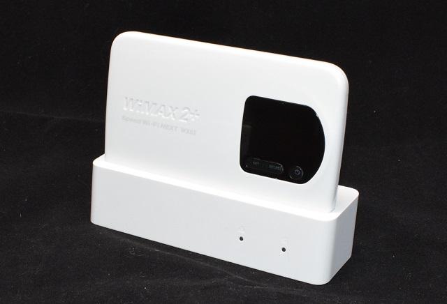 wx02-cradle