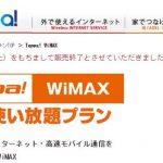 Toppa! WiMAX