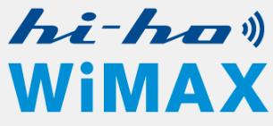 hi-ho WiMAX