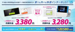 So-netWiMAX